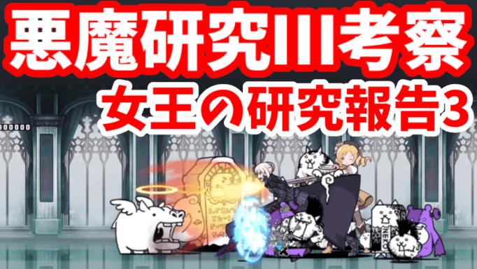 f:id:momokuri777:20211010202241p:plain