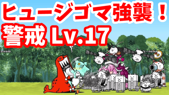 f:id:momokuri777:20211010210924p:plain
