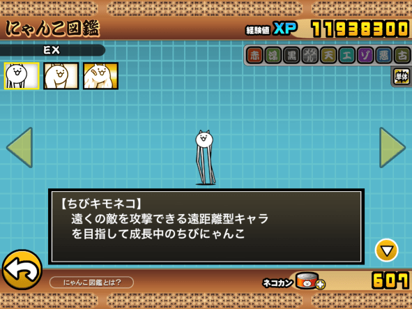 f:id:momokuri777:20211011203834p:plain