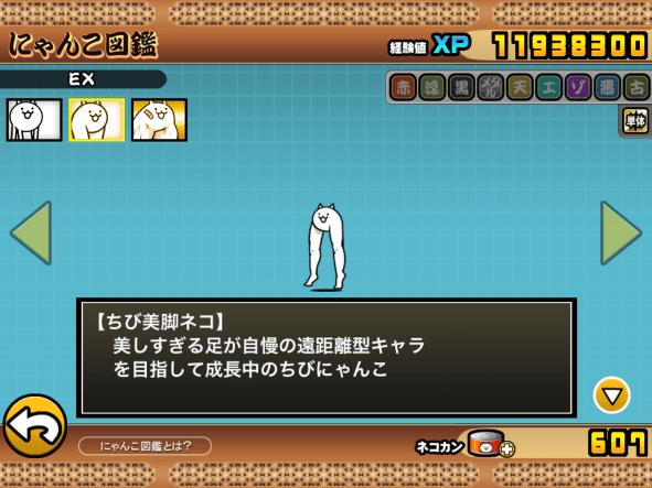 f:id:momokuri777:20211011203844p:plain