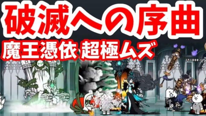 f:id:momokuri777:20211011210355j:plain