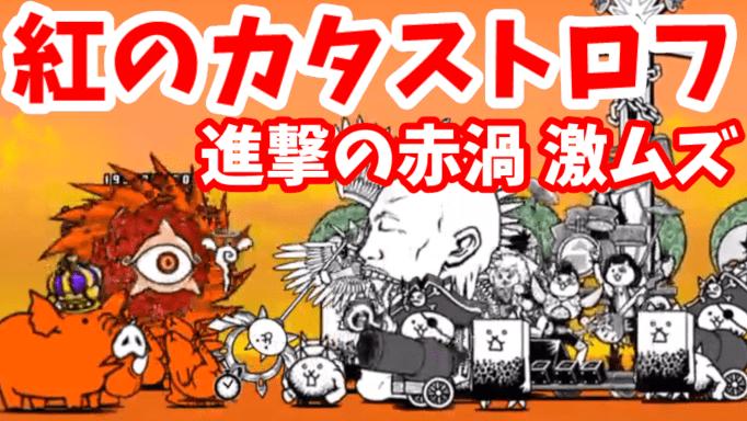 f:id:momokuri777:20211011215604p:plain