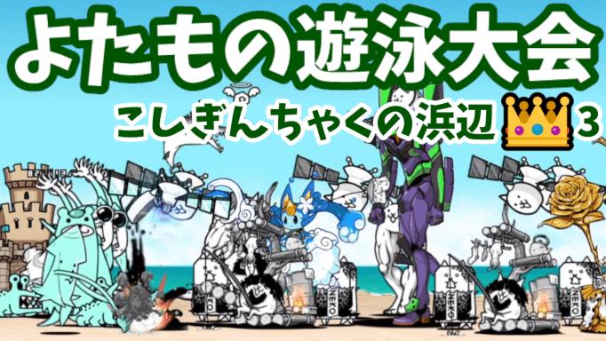 f:id:momokuri777:20211011222232p:plain