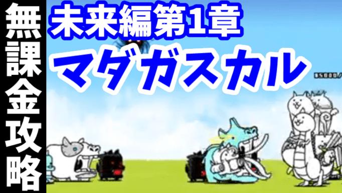 f:id:momokuri777:20211011224208p:plain