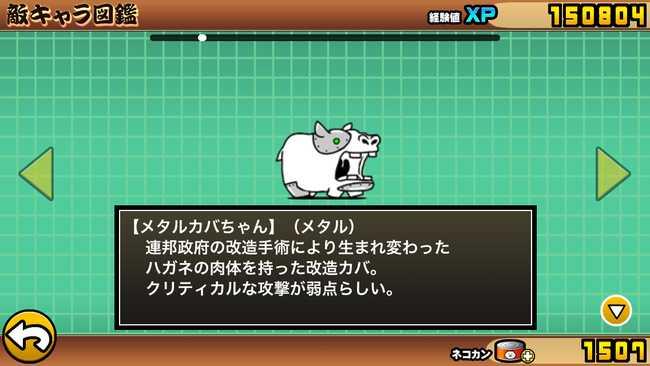 f:id:momokuri777:20211011224638j:plain