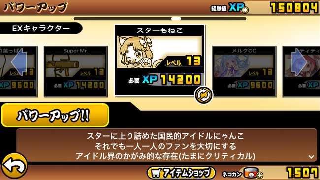 f:id:momokuri777:20211011224708j:plain