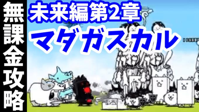 f:id:momokuri777:20211011224926p:plain