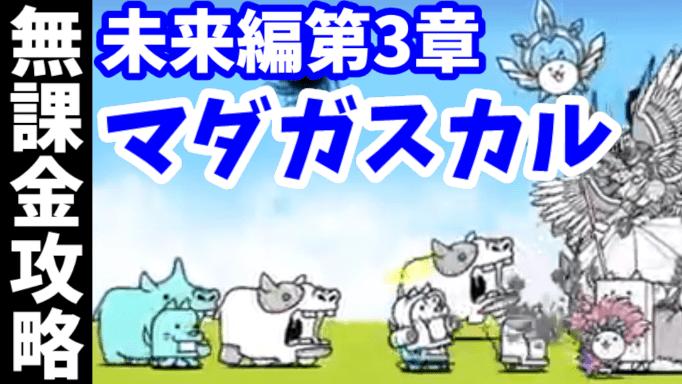 f:id:momokuri777:20211011225501p:plain