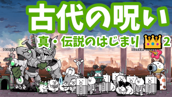 f:id:momokuri777:20211012012350p:plain