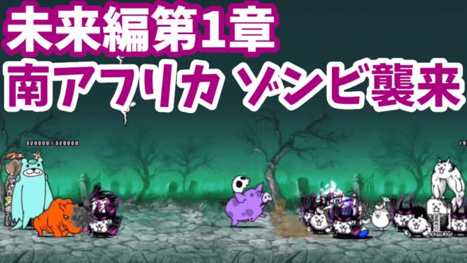 f:id:momokuri777:20211013211633p:plain