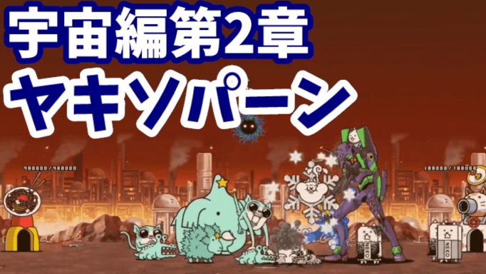 f:id:momokuri777:20211013213207p:plain