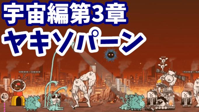 f:id:momokuri777:20211013213438p:plain