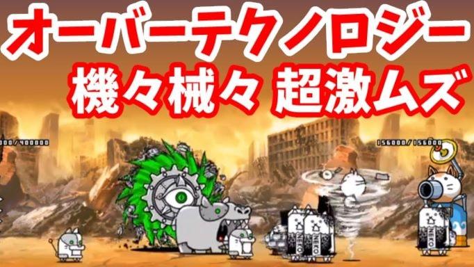 f:id:momokuri777:20211013220245j:plain