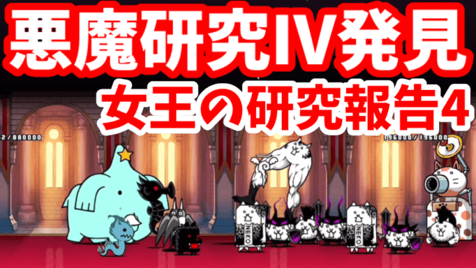 f:id:momokuri777:20211013222236p:plain