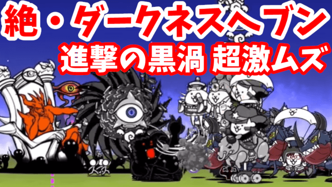 f:id:momokuri777:20211013223830p:plain
