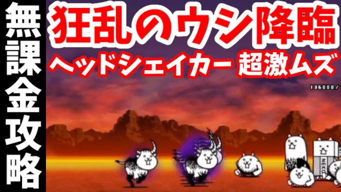 f:id:momokuri777:20211013225435p:plain