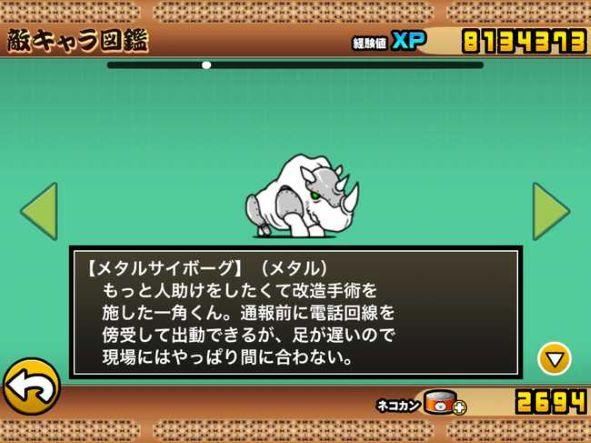 f:id:momokuri777:20211014075316j:plain