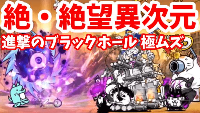 f:id:momokuri777:20211014205200p:plain