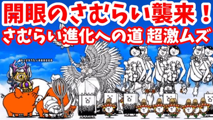 f:id:momokuri777:20211014211346p:plain