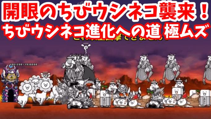 f:id:momokuri777:20211014212100p:plain