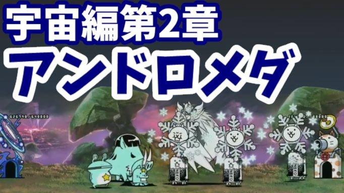 f:id:momokuri777:20211014215244j:plain