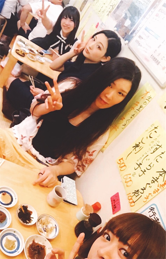 f:id:momokuri_chan:20170719110936j:image
