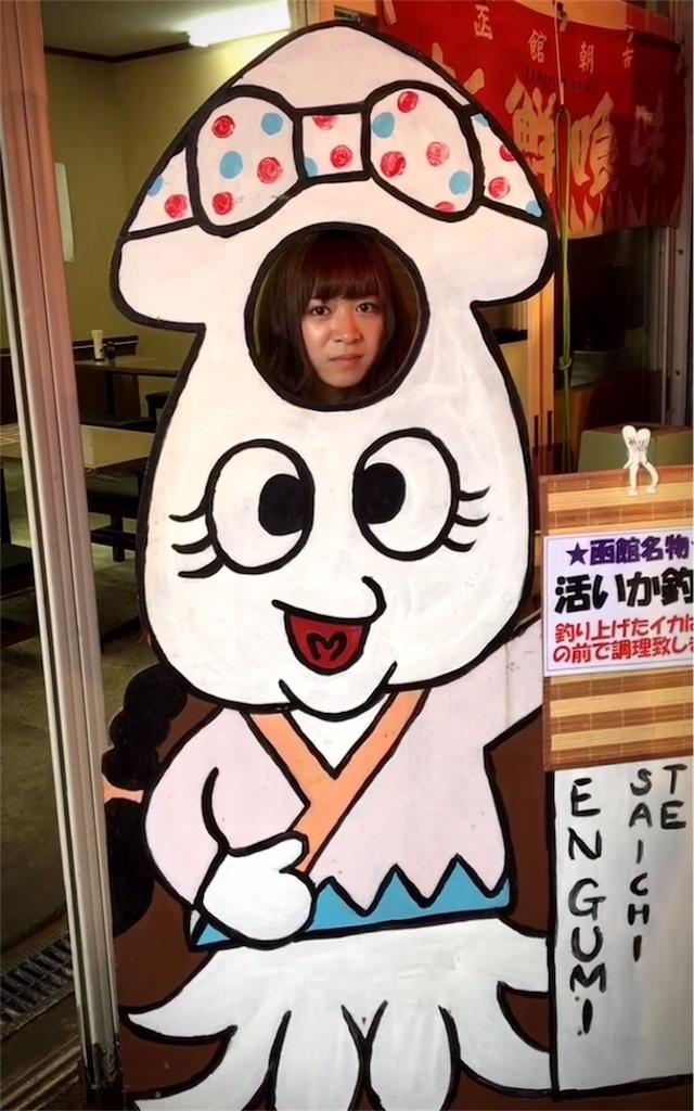 f:id:momokuri_chan:20170719112011j:image