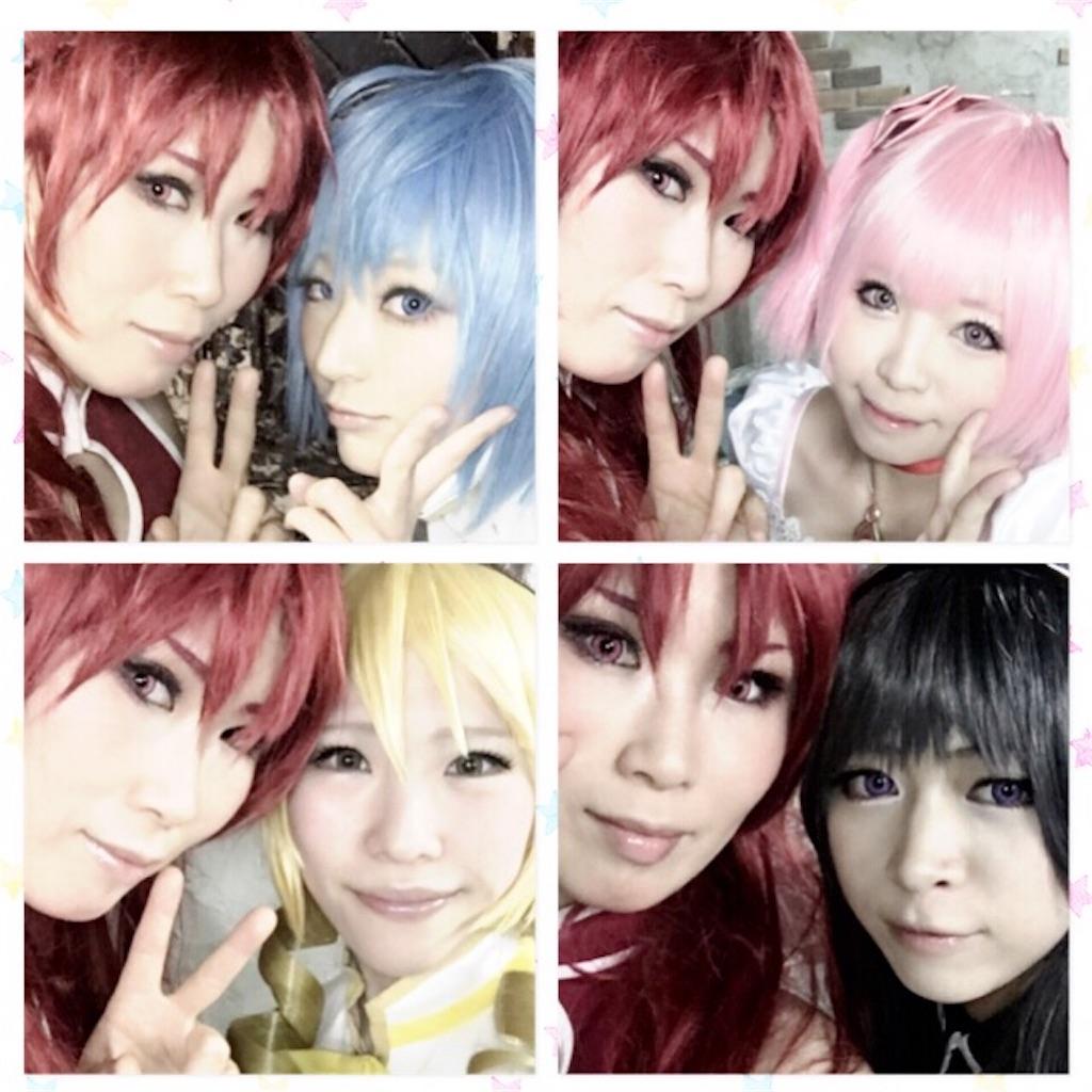f:id:momokuri_chan:20170719123832j:image