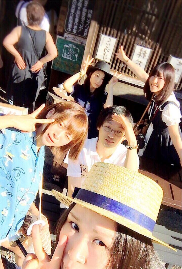 f:id:momokuri_chan:20170719201617j:image