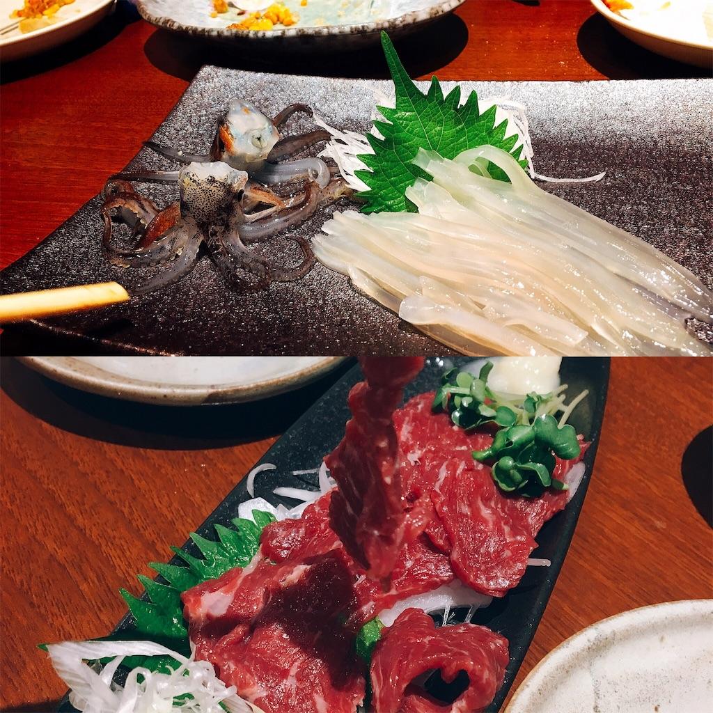 f:id:momokuri_chan:20170719204246j:image
