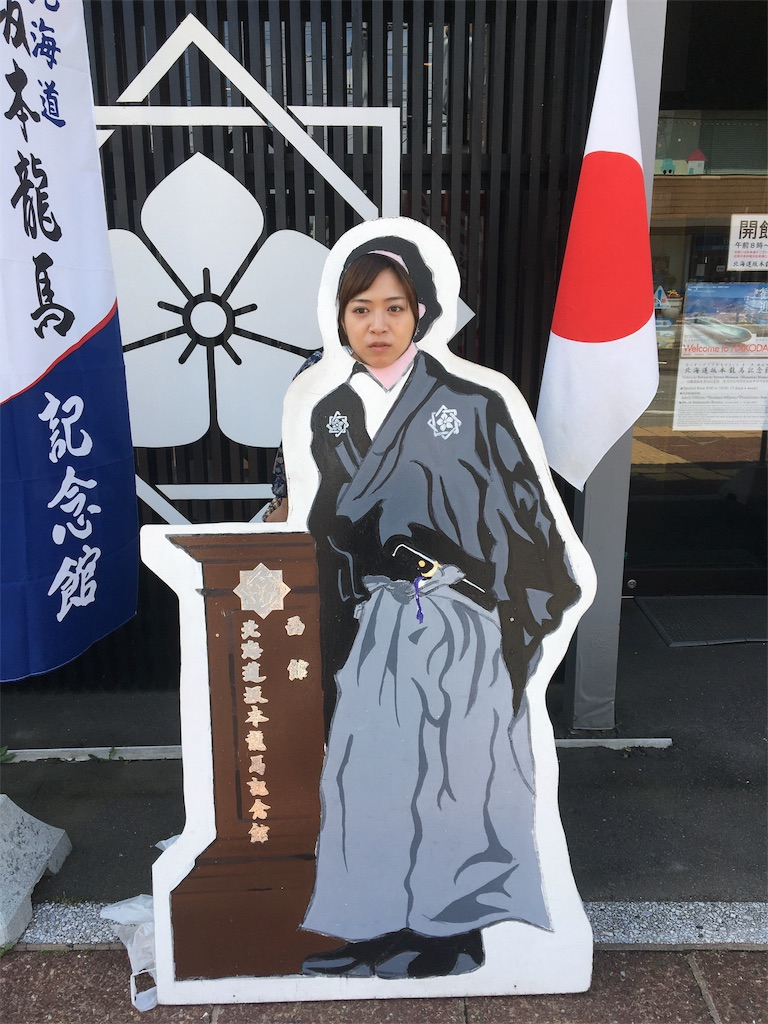 f:id:momokuri_chan:20170721230002j:image