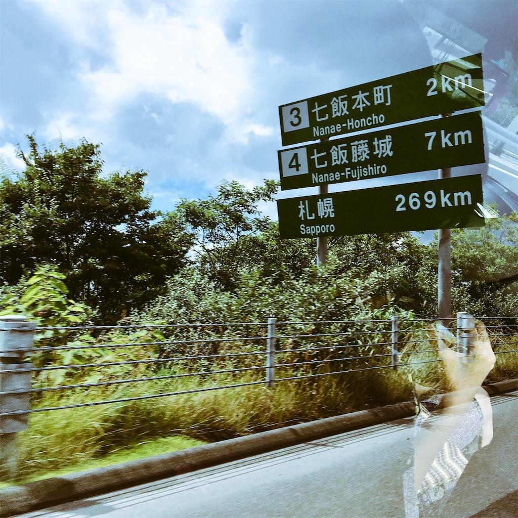 f:id:momokuri_chan:20170724004221j:image