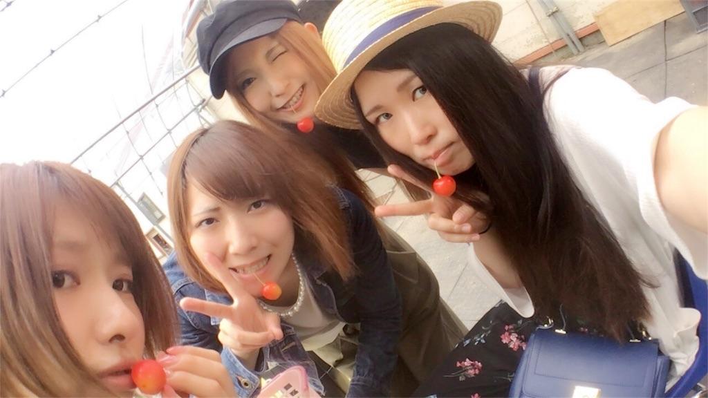 f:id:momokuri_chan:20170731073255j:image