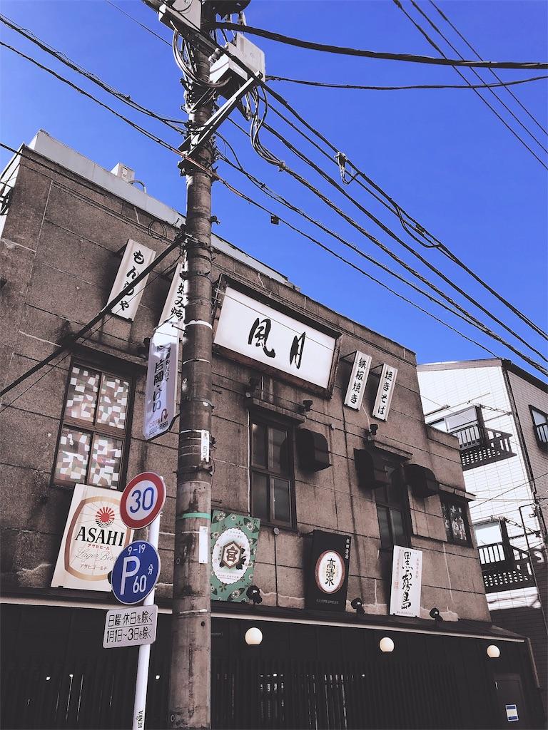 f:id:momokuri_chan:20190109210946j:image
