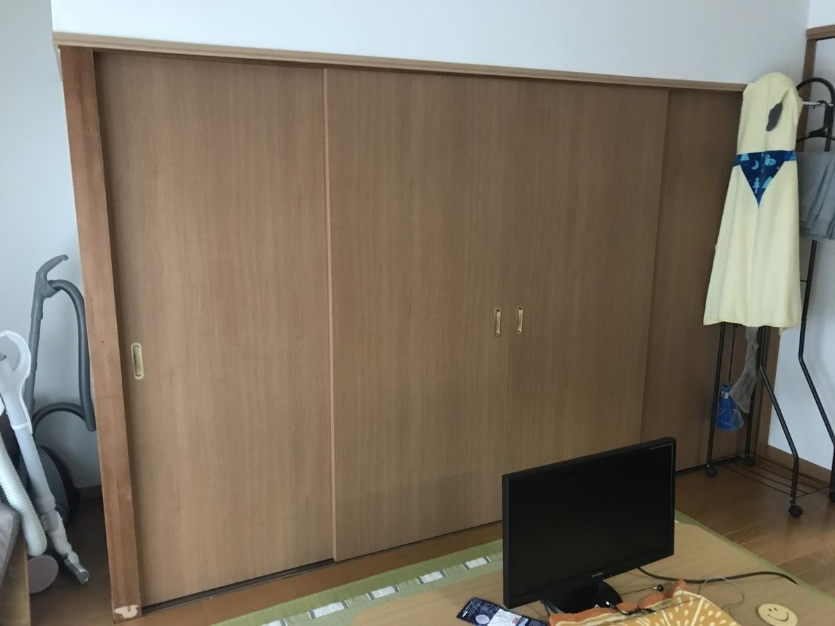 f:id:momokurikakiya:20191202103043j:plain