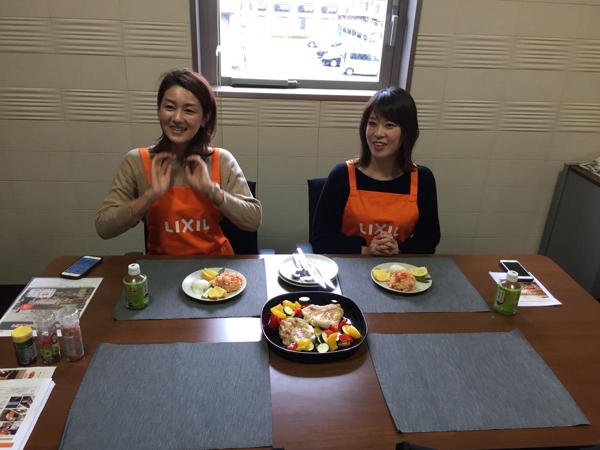 f:id:momokurikakiya:20191202110301j:plain
