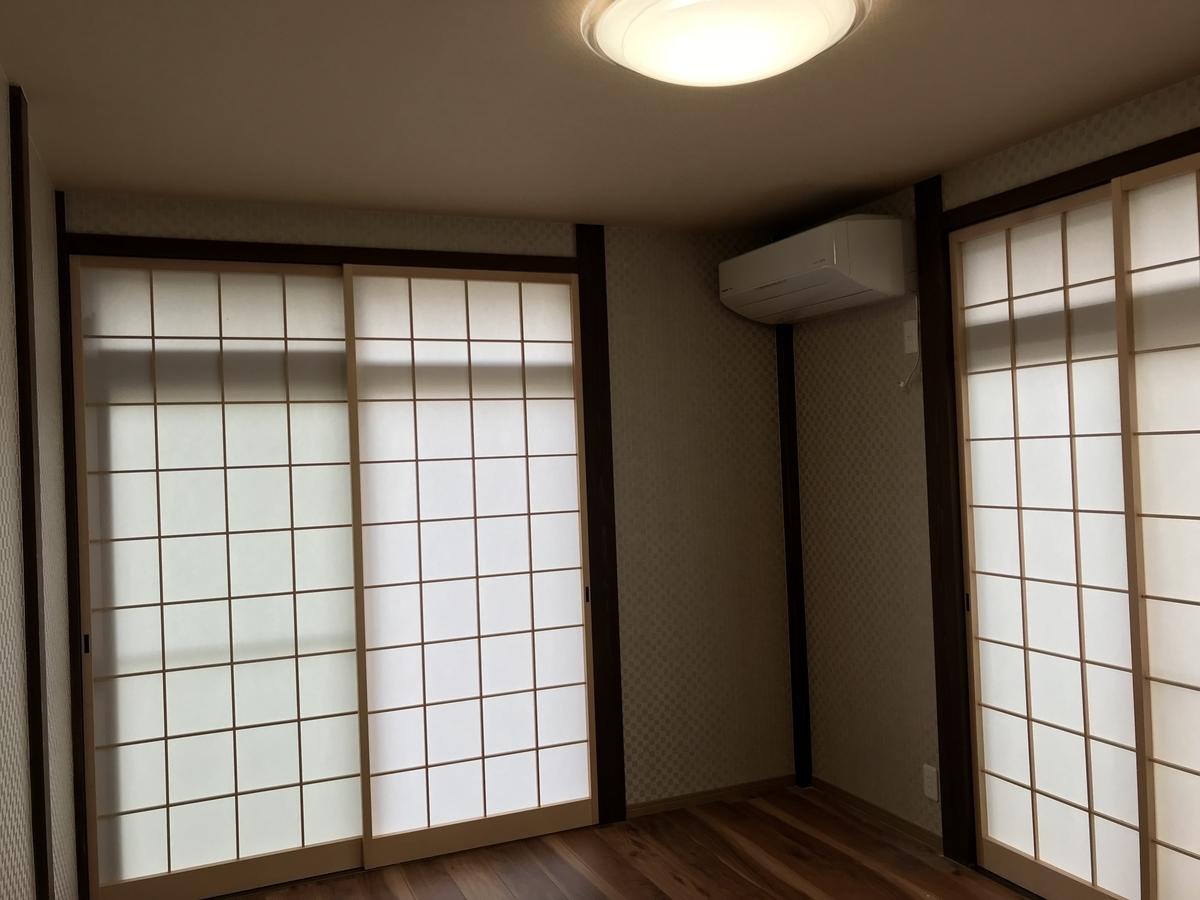 f:id:momokurikakiya:20200319100244j:plain