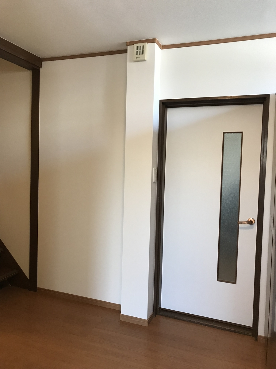 f:id:momokurikakiya:20200407175547j:plain