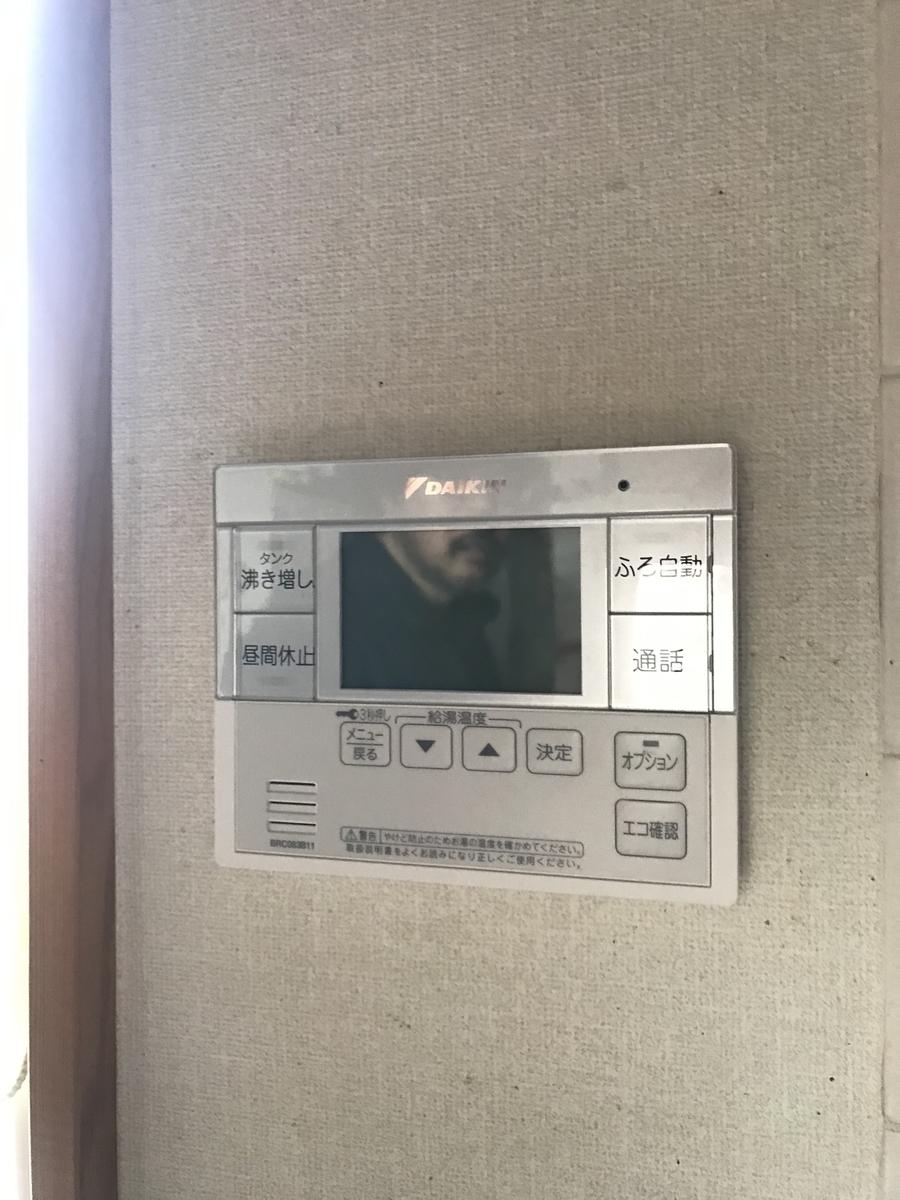 f:id:momokurikakiya:20200414162213j:plain