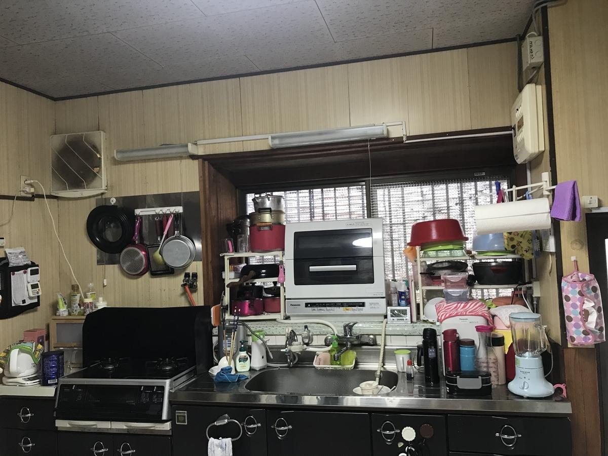 f:id:momokurikakiya:20200416092133j:plain
