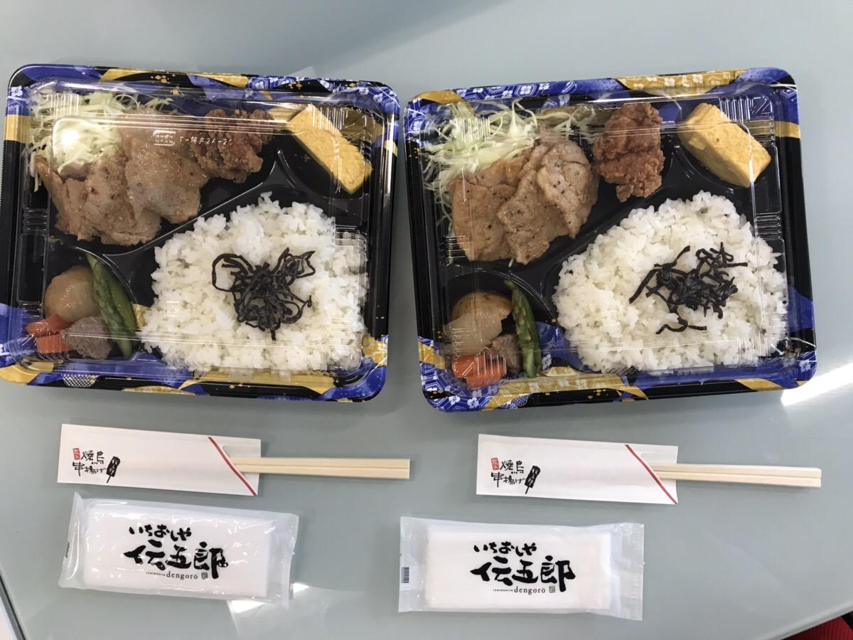 f:id:momokurikakiya:20200421165120j:plain