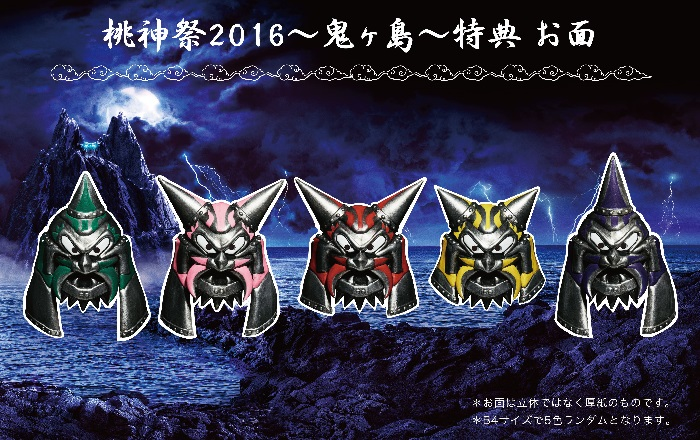 f:id:momokuro-toujinsai2016:20170104031759j:plain