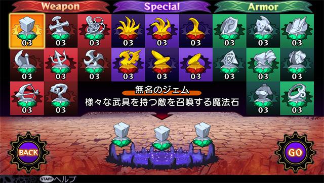 f:id:momokusa618:20160825011738j:plain