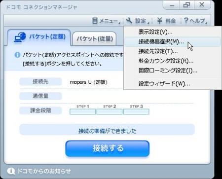 f:id:momolinco:20091203001109j:image
