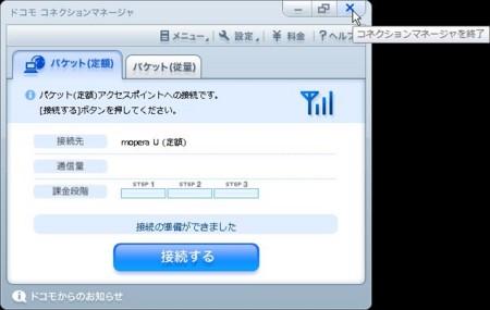 f:id:momolinco:20091203001112j:image