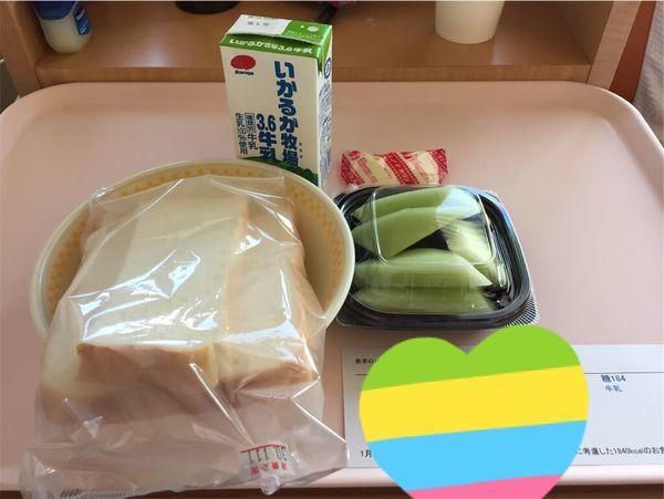妊娠糖尿病 入院中の食事