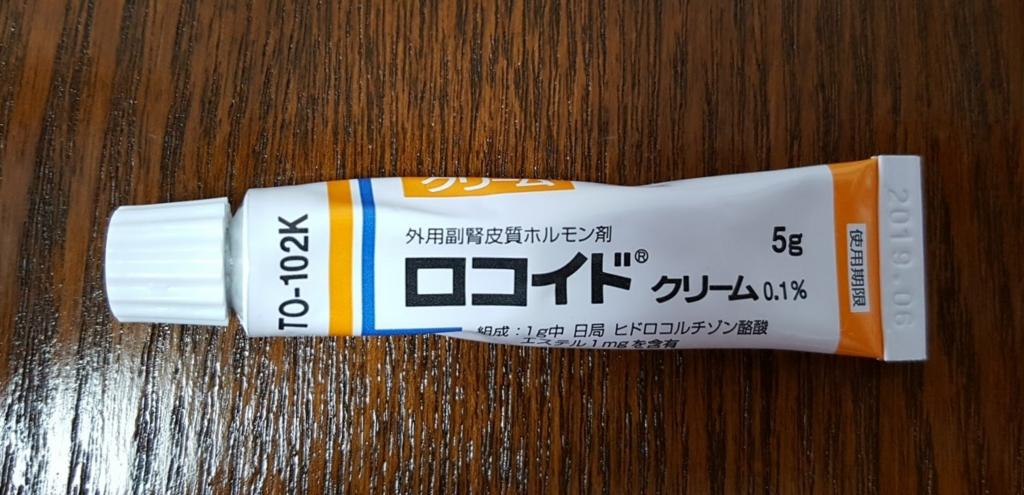 f:id:momomarumikan:20170405092614j:plain