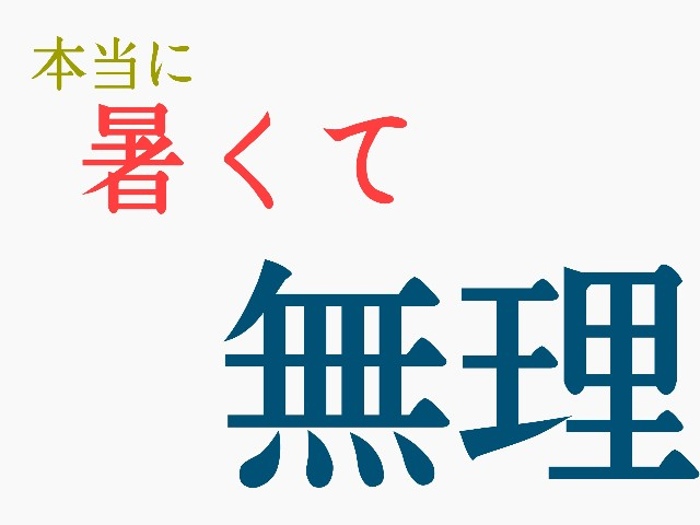 f:id:momomo_ri:20200603200603j:image