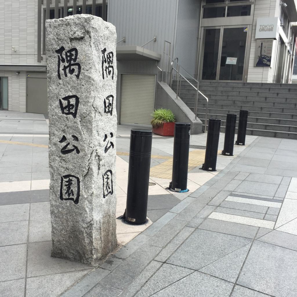 f:id:momomohakase:20161106212734j:plain