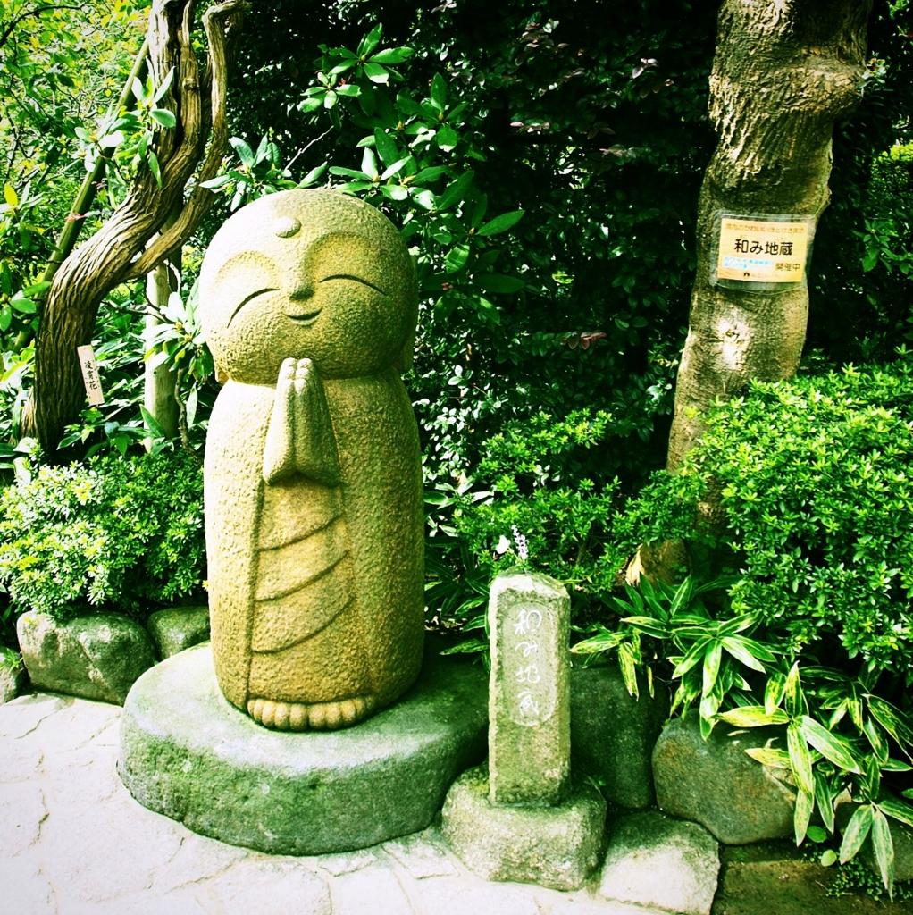 f:id:momomohakase:20161119122723j:plain